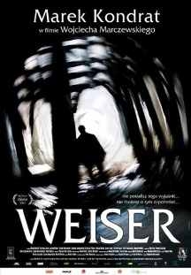Вайзер1