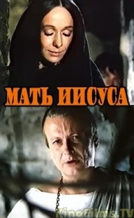 МатьИ1