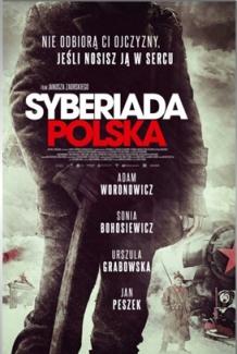 ПольскаС1