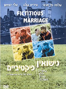 Fictitious Marriage1988