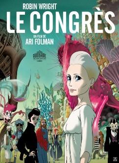 Конгресс2