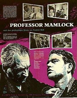ПрофессорМ1