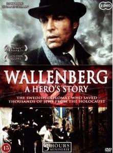 Валленберг1