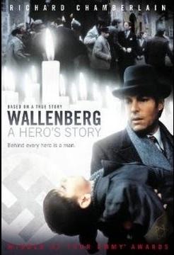 Валленберг2