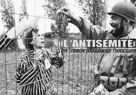 Антисемит5
