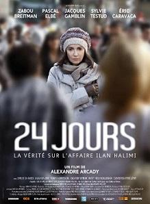 24часа1