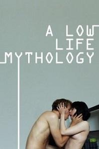 Мифология1