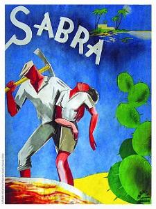 Сабра1